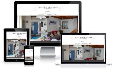 création site internet à La Rochelle et Charente-Maritime